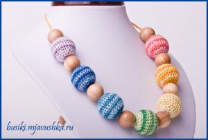 hand-made бусы