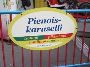 парк аттракционов Хельсинки Финляндия